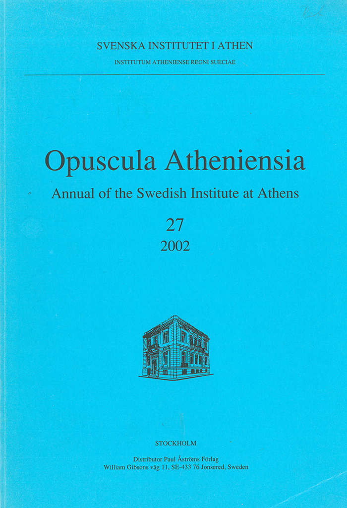 Front cover of Opuscula Atheniensia 27